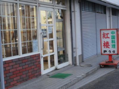 f:id:hatekota810:20101220200738j:image