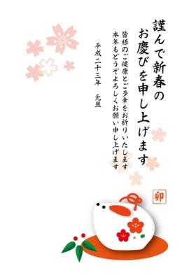 f:id:hatekota810:20110101081555j:image