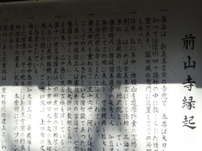 f:id:hatekota810:20110104195358j:image
