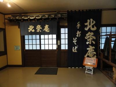 f:id:hatekota810:20110107192549j:image