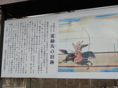 f:id:hatekota810:20110108214007j:image