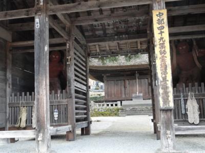 f:id:hatekota810:20110109183706j:image