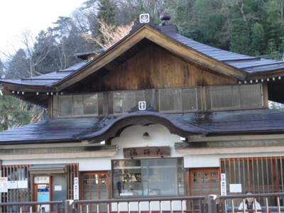 f:id:hatekota810:20110115164215j:image