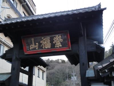 f:id:hatekota810:20110118181710j:image