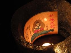 f:id:hatekota810:20110124190502j:image