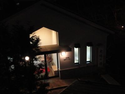 f:id:hatekota810:20110124191015j:image
