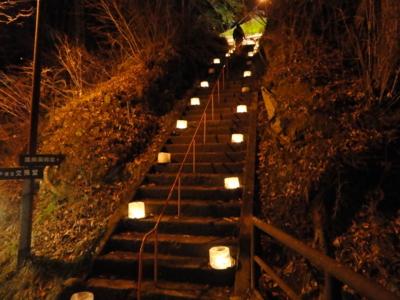 f:id:hatekota810:20110124191917j:image