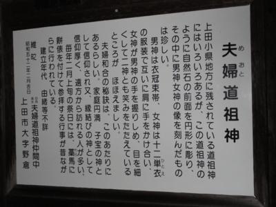 f:id:hatekota810:20110126191123j:image