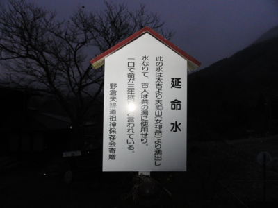 f:id:hatekota810:20110130160656j:image
