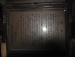 f:id:hatekota810:20110130161413j:image