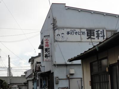 f:id:hatekota810:20110201221135j:image