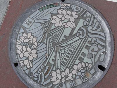 f:id:hatekota810:20110306195530j:image
