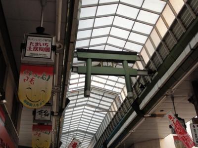 f:id:hatekota810:20110307194223j:image