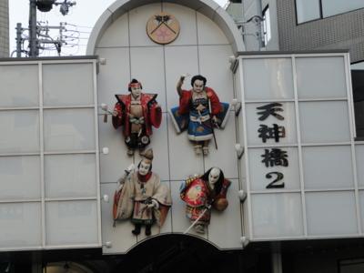 f:id:hatekota810:20110307200308j:image