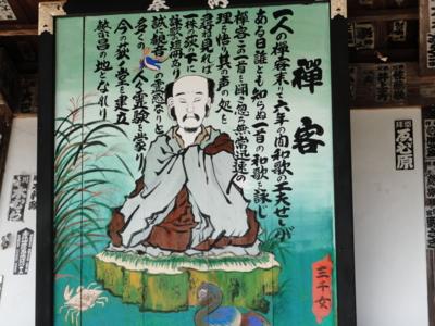 f:id:hatekota810:20110517191203j:image