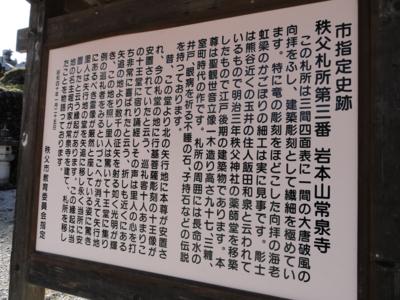 f:id:hatekota810:20110523194626j:image