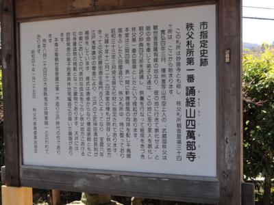f:id:hatekota810:20110607194201j:image
