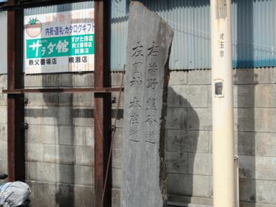 f:id:hatekota810:20110617191749j:image