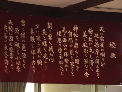f:id:hatekota810:20110618201515j:image