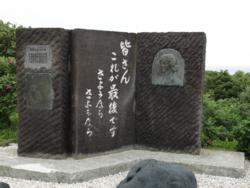 f:id:hatekota810:20110721200940j:image