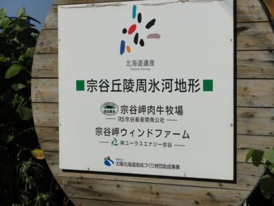 f:id:hatekota810:20110808200452j:image