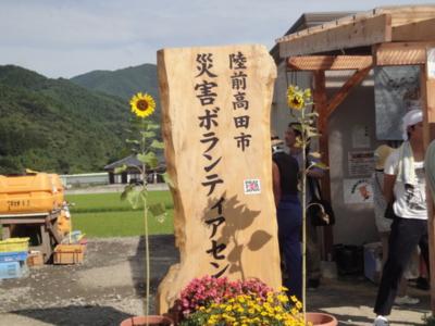 f:id:hatekota810:20110811205555j:image