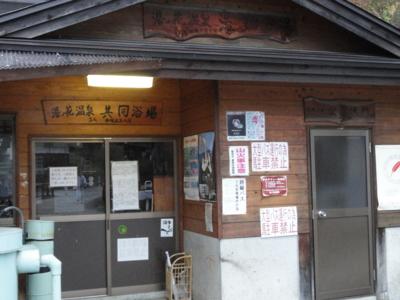 f:id:hatekota810:20111102200127j:image
