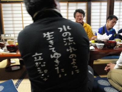f:id:hatekota810:20111103202729j:image