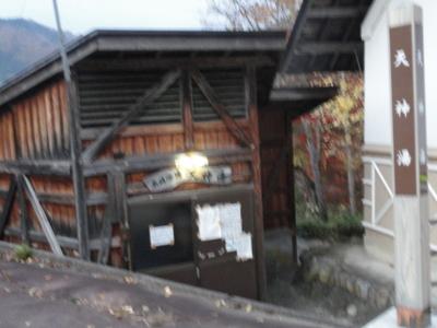 f:id:hatekota810:20111104200851j:image