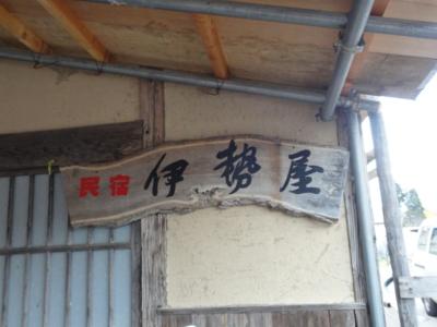 f:id:hatekota810:20111112072508j:image