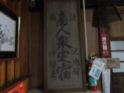 f:id:hatekota810:20111114052923j:image