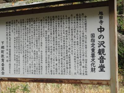 f:id:hatekota810:20111118200307j:image