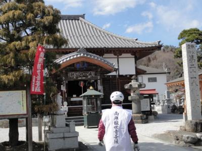 f:id:hatekota810:20111121195937j:image