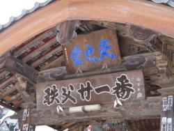 f:id:hatekota810:20111121200448j:image