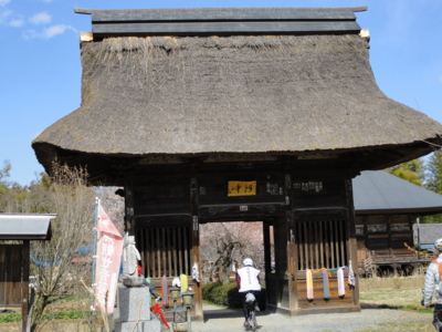 f:id:hatekota810:20111122195358j:image