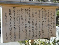 f:id:hatekota810:20111124195925j:image