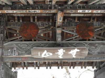 f:id:hatekota810:20111124215930j:image