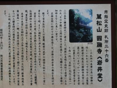 f:id:hatekota810:20111130201447j:image
