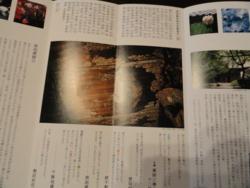 f:id:hatekota810:20111202200646j:image