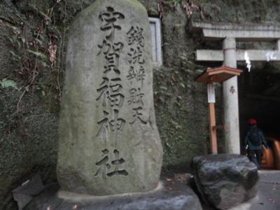 f:id:hatekota810:20111206201409j:image