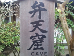 f:id:hatekota810:20111208200744j:image