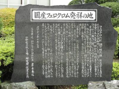 f:id:hatekota810:20111211181212j:image