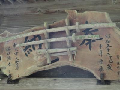 f:id:hatekota810:20111214204106j:image