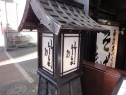 f:id:hatekota810:20111226184120j:image