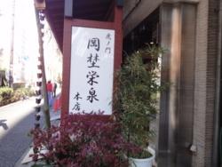 f:id:hatekota810:20111226184831j:image