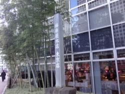 f:id:hatekota810:20111226190125j:image