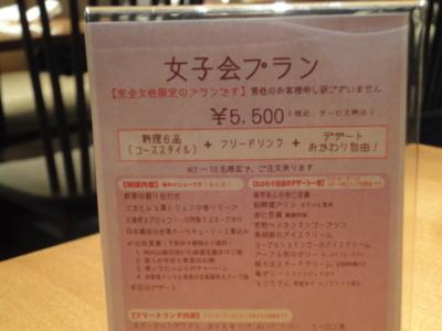 f:id:hatekota810:20111229184632j:image