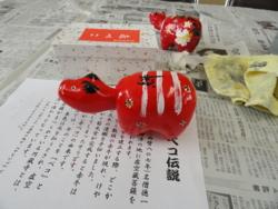 f:id:hatekota810:20120213134307j:image