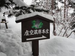 f:id:hatekota810:20120214200545j:image