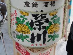 f:id:hatekota810:20120215200042j:image